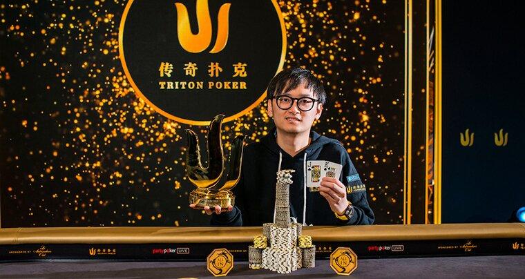Triton poker Super High Roller Series Champion Wai Kin Yong